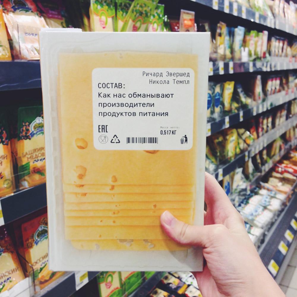 производители продуктов здорового питания